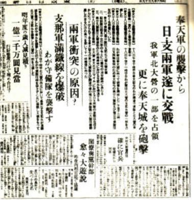Mainichi1931919