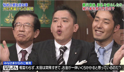 004 惜しまれながら終わった「太田総理」が、リメイクして放送されていた。面白... 出直し「元