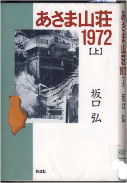 1972_2