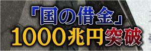 000003