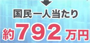 000022_4