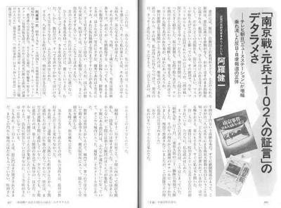 Books_seiron0211