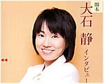 Oishi_02
