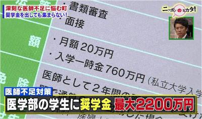 000046_2