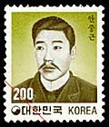 Choongkun20ahn1