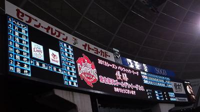 2013_09_26