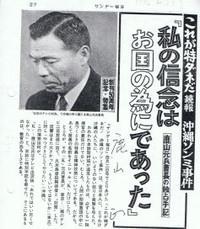 Kayamatadashi