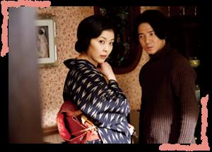 Chiisaiouchi_point_img03
