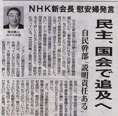 Nhk01_2