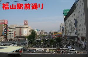Fukayama