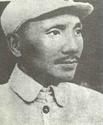150pxdeng1941