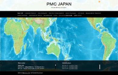 Pmc76_pho01