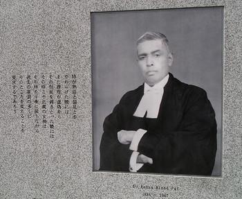 Pal_yasukuni_47_o