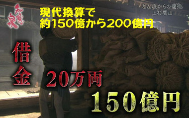 000014