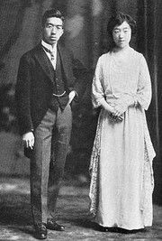 270pxemperor_hirohito_and_empress_k