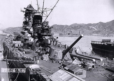 450pxyamato_battleship_under_constr