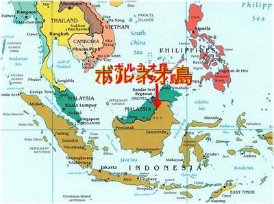 East_asia