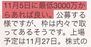 000063