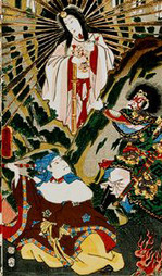 Amaterasu_cave_crop