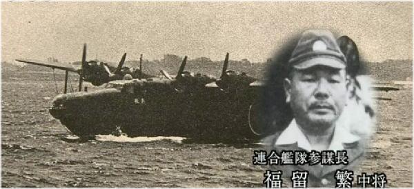 """海軍乙事件""""「あ」号作戦(マリ..."""