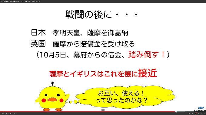 知恵泉(NHKETV)で薩摩出身長沢...