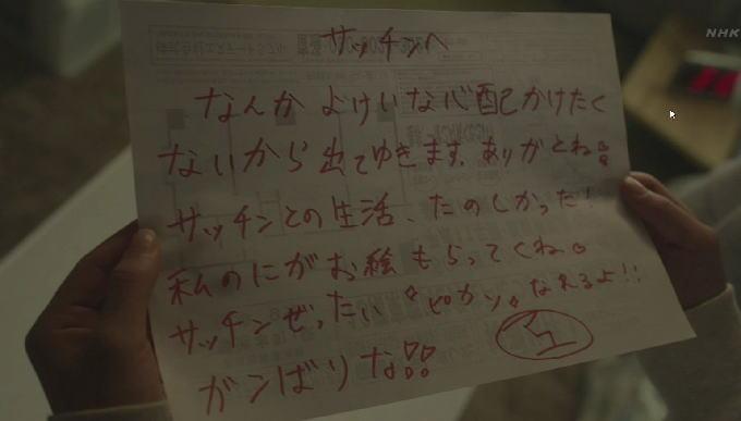 佐知とマユ 第38回創作テレビド...